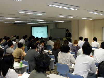 東京 東京商工会議所主催 販売促進(広告制作)セミナー講師