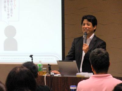 長崎 雲仙市商工会主催 販売促進(広告作成)セミナー講師
