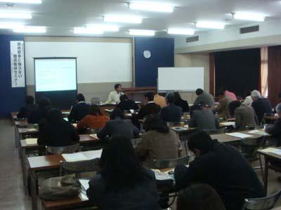 熊本 八代商工会議所主催 販促(広告)セミナー講師
